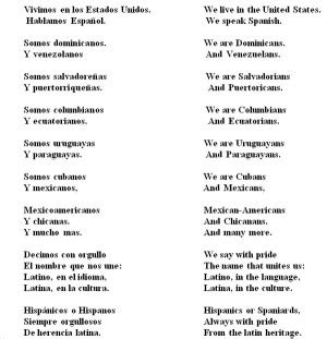 English Quotes In Spanish Class