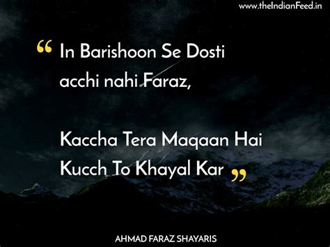 13 couplets by Ahmad Faraz that sum up the essence of life